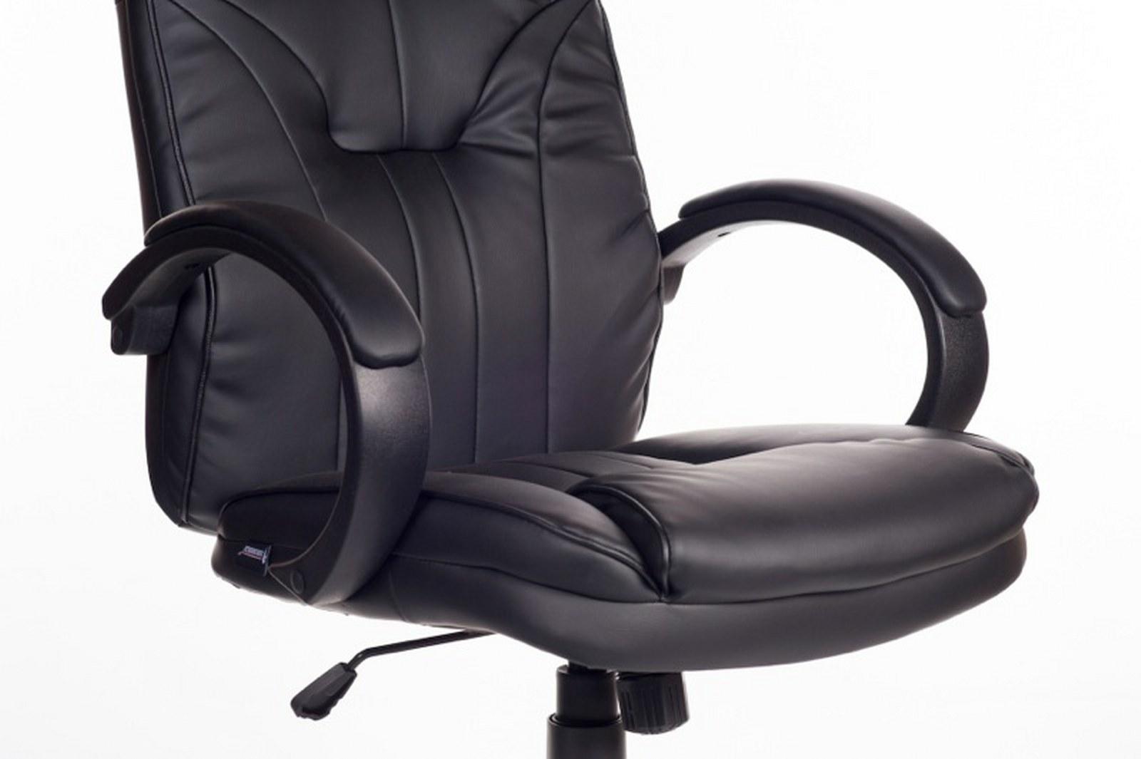 Poltrona sedia da ufficio studio presidenziale nera girevole